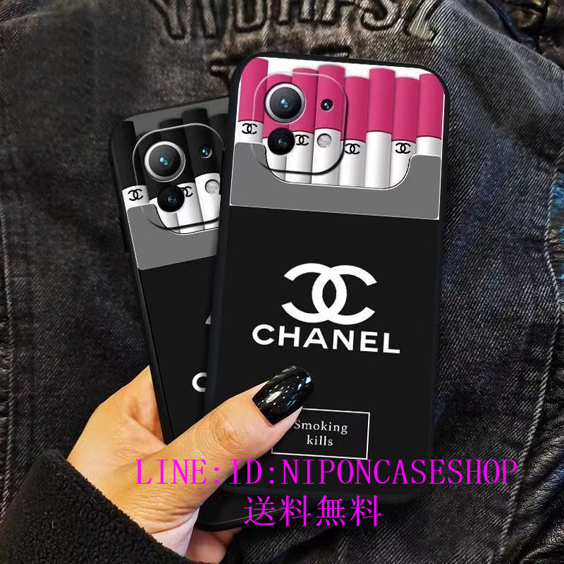 CHANEL iphone se ケース 煙草